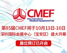 深圳国际会展中心(宝安区)盛大开幕