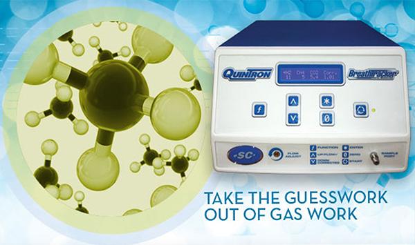 甲烷氢呼气分析仪
