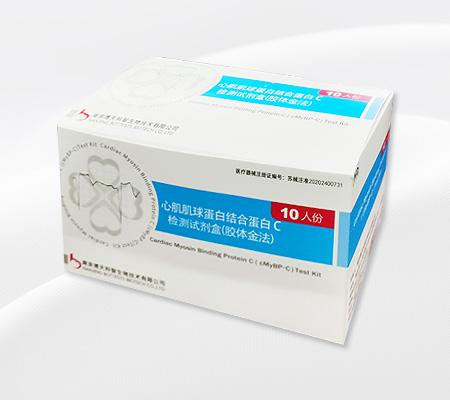 心肌肌球蛋白结合蛋白C检测试剂盒(胶体金法)
