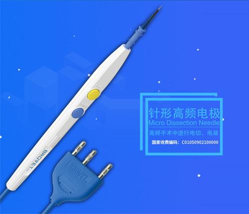 微创钨针高频电极/钨针高频电极/医用钨针微创电极