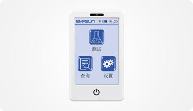 掌上尿液分析儀(Ui-2A)