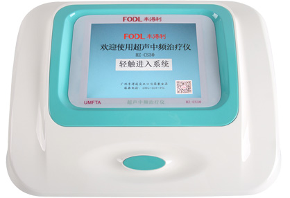 超声药物导入仪