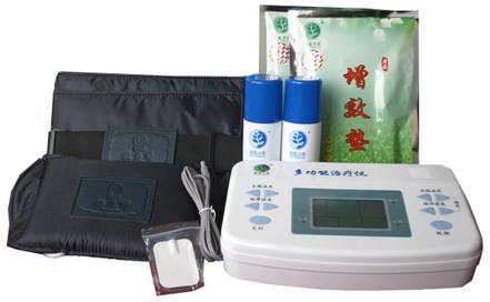 康远本草DGN-1多功能治疗仪