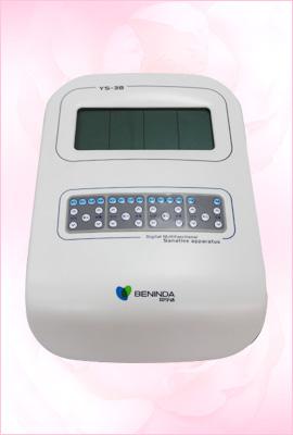 产后康复治疗仪YS-3C(便携式)