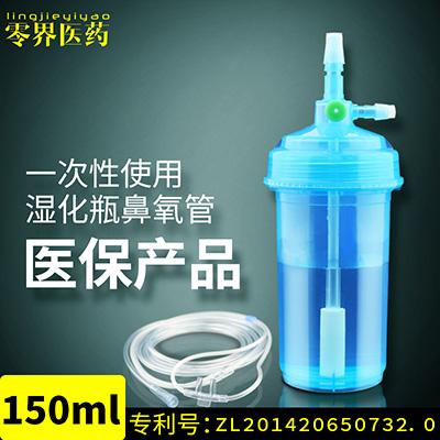 一次性使用濕化瓶鼻氧管