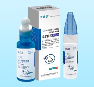 普通舒-海水鼻腔喷雾器(鼻腔冲洗)