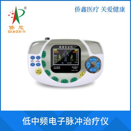 低中频电子脉冲治疗仪QX2001-BI型