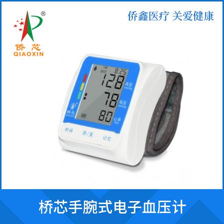 桥芯手腕式电子血压计/便捷式血压计