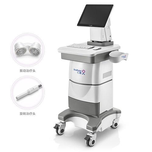 永磁旋振治疗仪 不孕治疗 妇科治疗 盆腔炎治疗 | 医用款