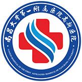 医用空氧混合仪,小儿空氧混合仪,CPAP持续正压空氧混合仪