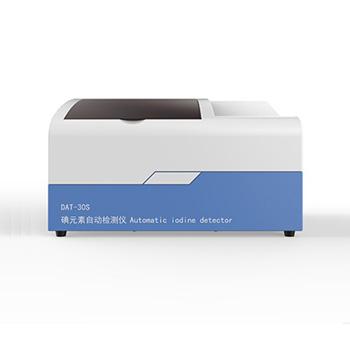 尿碘检测仪DAT30S(体检机构、医院科室)
