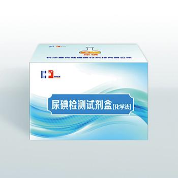 尿碘检测试剂