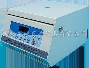 液基薄层细胞涂片机B6C