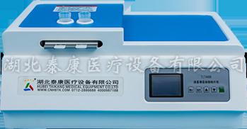 液基薄层细胞制片机TCT4000