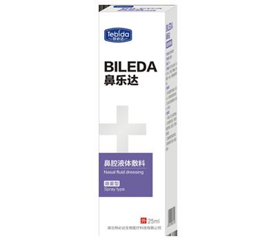 鼻乐达(鼻腔液体敷料)