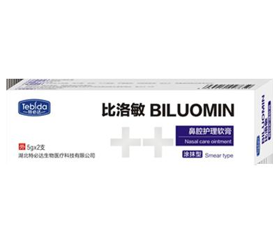 比洛敏(鼻腔护理软膏)