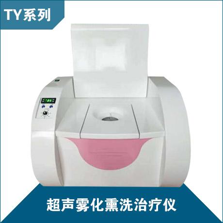 熏洗治療儀/肛腸熏洗治療儀/超聲霧化熏洗治療儀