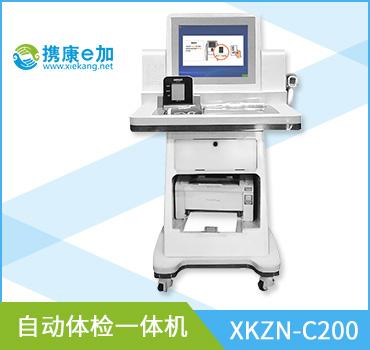 自助體檢一體機XKZN-C200