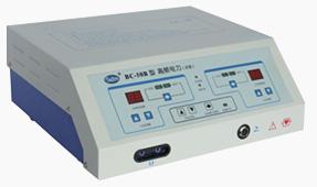双极高频电刀BC-50B