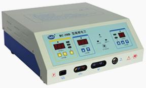 单双极高频电刀BC-50D