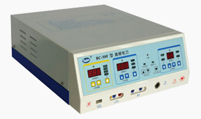 单双极高频电刀BC-50F