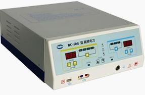 单极高频电刀BC-50G