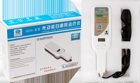 光動能白癜風治療儀GDN-Ⅲ型