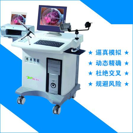 痔疮负压数码检查治疗仪(肛肠检查治疗仪)